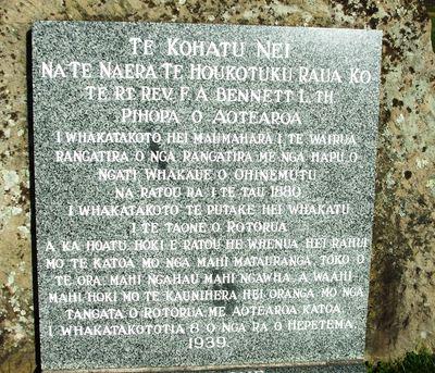 Ngati Whakaue Stone, Te Reo Inscription