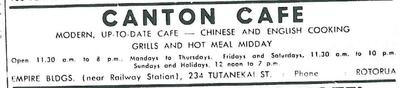 Canton Cafe, Advert from 1953-54.